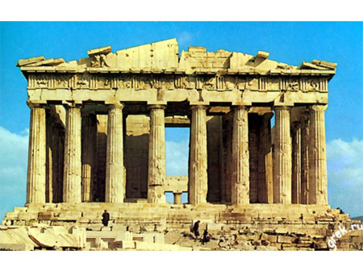 iktinos and kallikrates parthenon athens Kallikrates and iktinos, the parthenon, 447-438 bce, marble, acropolis, athens, photo by florestan via wikimedia commons, gnu free documentation license the wonky parthenon 31 jan '12 by: sally whitman coleman, phd filed under ancient art , art in a minute.