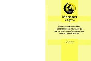 Пластинчатый теплообменник КС 42 Калининград