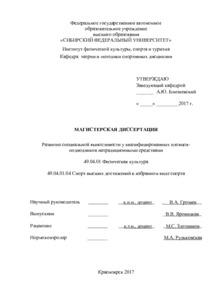 освобождение от нервного напряжения pdf